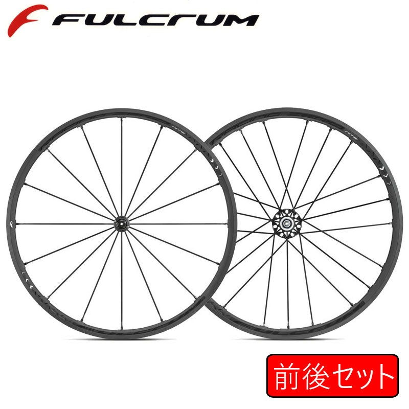 FULCRUM(フルクラム) Racing ZERO NITE C17 (レーシングゼロナイトC17) 前後セット[前・後セット][チューブレス非対応]