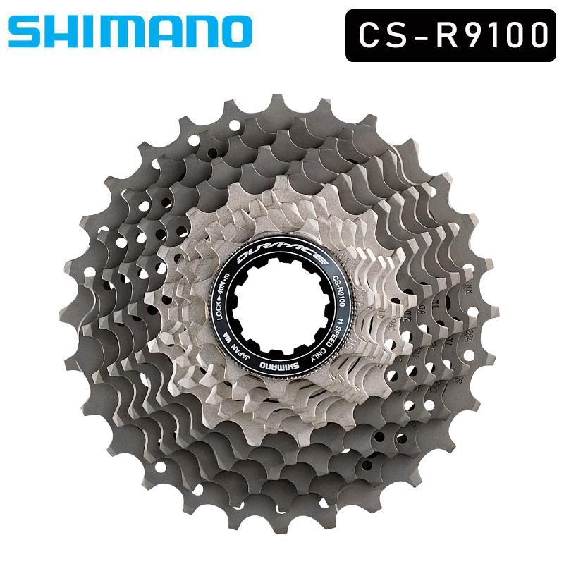 SHIMANO DURA-ACE(シマノ デュラエース) CS-R9100 カセットスプロケット 11S 11-30T