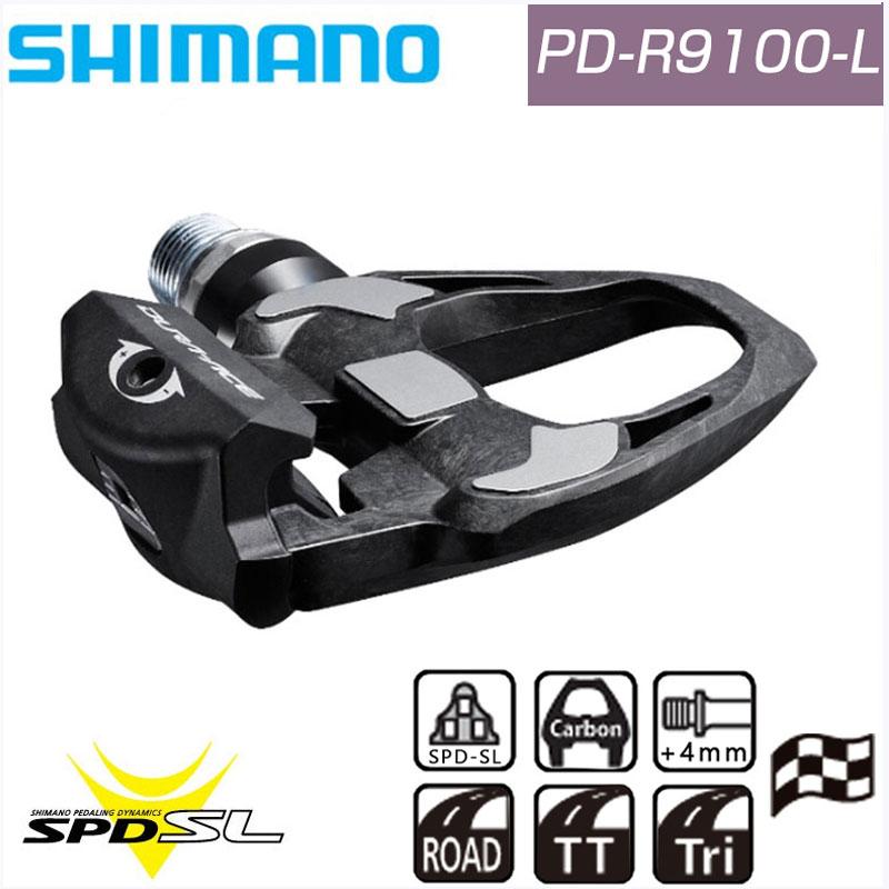 SHIMANO DURA-ACE(シマノ デュラエース) PD-R9100 SPD-SL +4mm軸 IPDR9100E1[ビンディングペダル][パーツ・アクセサリ]