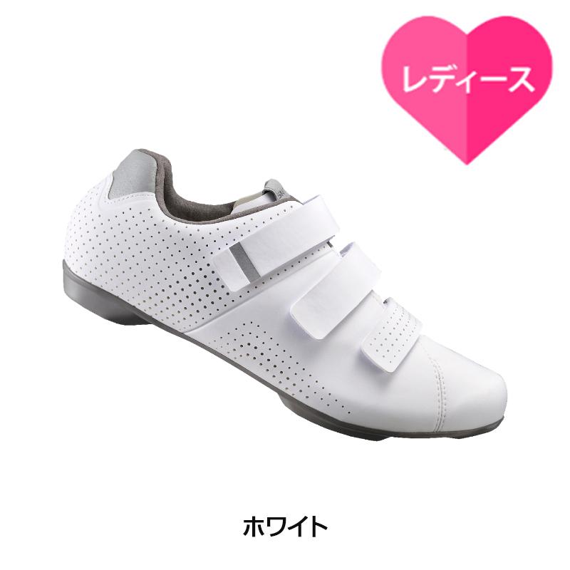 《即納》SHIMANO(シマノ) RT5 WOMEN SPD対応シューズ [ロードバイク用][サイクルシューズ]