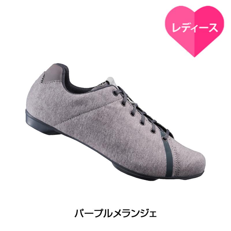 SHIMANO(シマノ) RT4 WOMEN SPD-SLビンディングシューズ [ロードバイク用][サイクルシューズ]