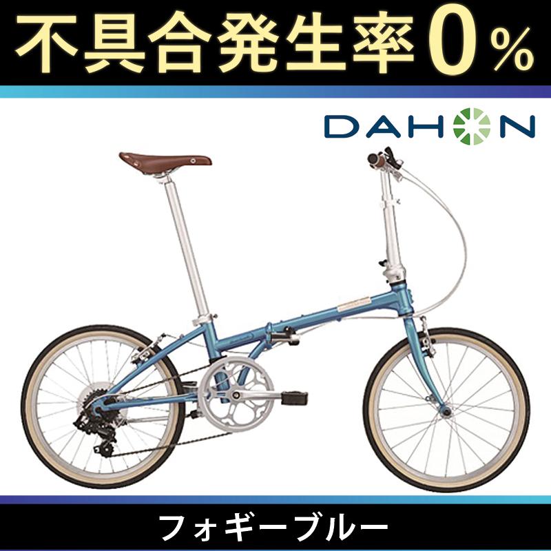 《在庫あり》【純正輪行バッグプレゼント中!】DAHON(ダホン、ダホーン) 2017年モデル BOARDWALK D7 (ボードウォークD7)【折りたたみ自転車】【必須アイテム鍵プレゼント】[コンフォート]