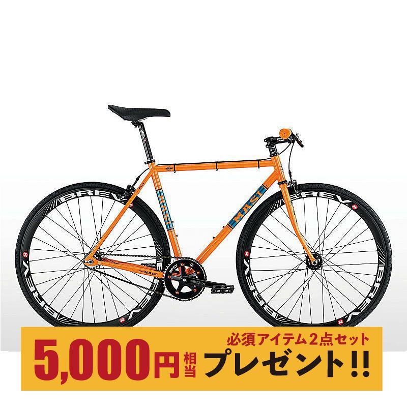 【在庫あり/即出荷可】 MASI(マジー/マジィ) FIXED Orange RISER FIXED (フィクスドライザー) Molttini RISER Orange (モルティーニオレンジカラー)[フィクスド][ピストバイク], 名西郡:8cb291e4 --- konecti.dominiotemporario.com