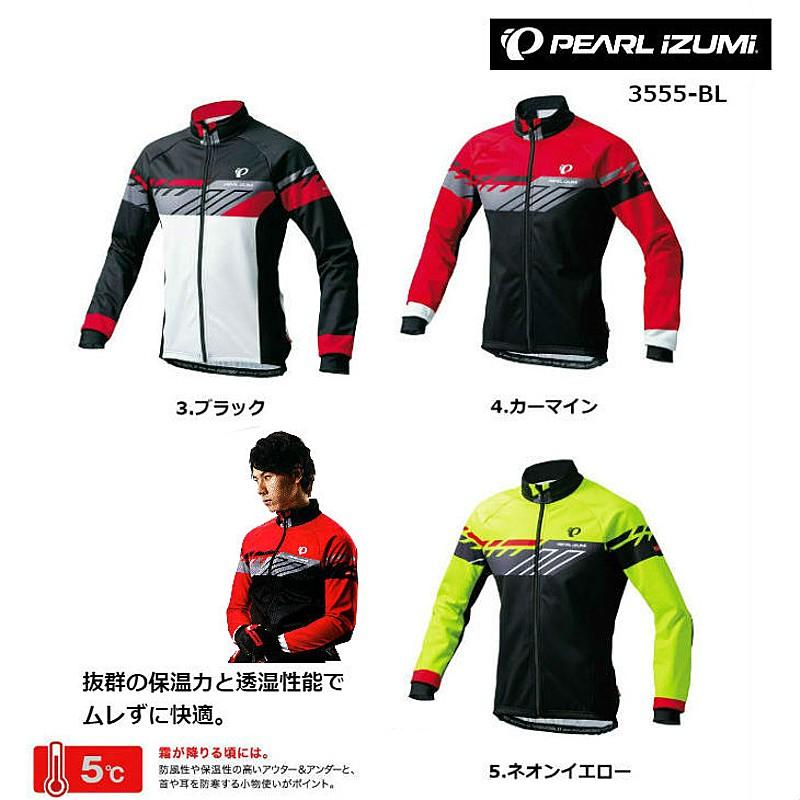 《即納》【あす楽】PEARL IZUMI(パールイズミ) 秋冬モデル Wind Break Print Jacket (ウィンドブレークプリントジャケット) 3555-BL[長袖(秋冬)][ジャージ・トップス]