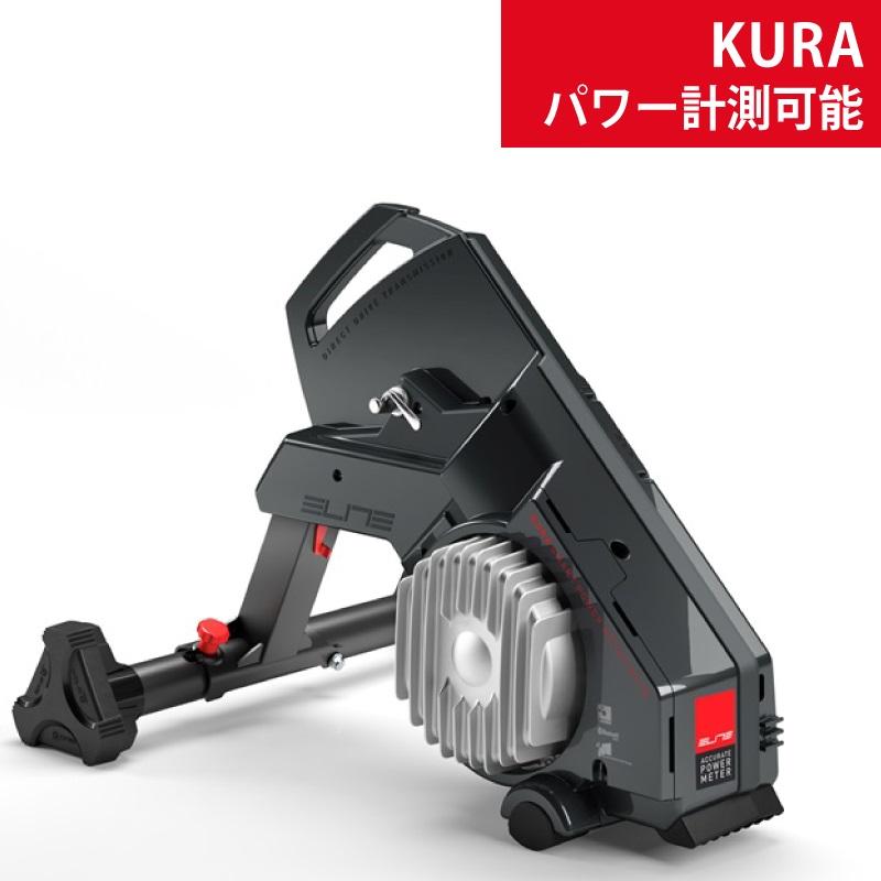 【パワー計測可能】ELITE(エリート) KURA(クラ)(ダイレクトドライブ)パワートレーニングにおすすめローラー台