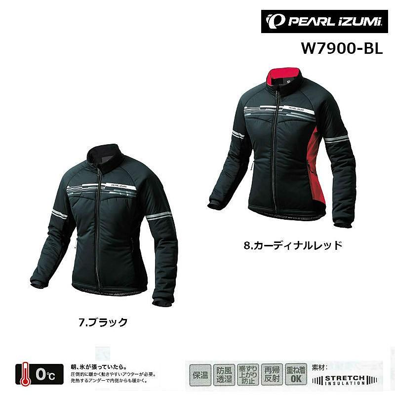 PEARL IZUMI(パールイズミ) 秋冬モデル ストレッチインサレーションジャケット女性用 W7900-BL