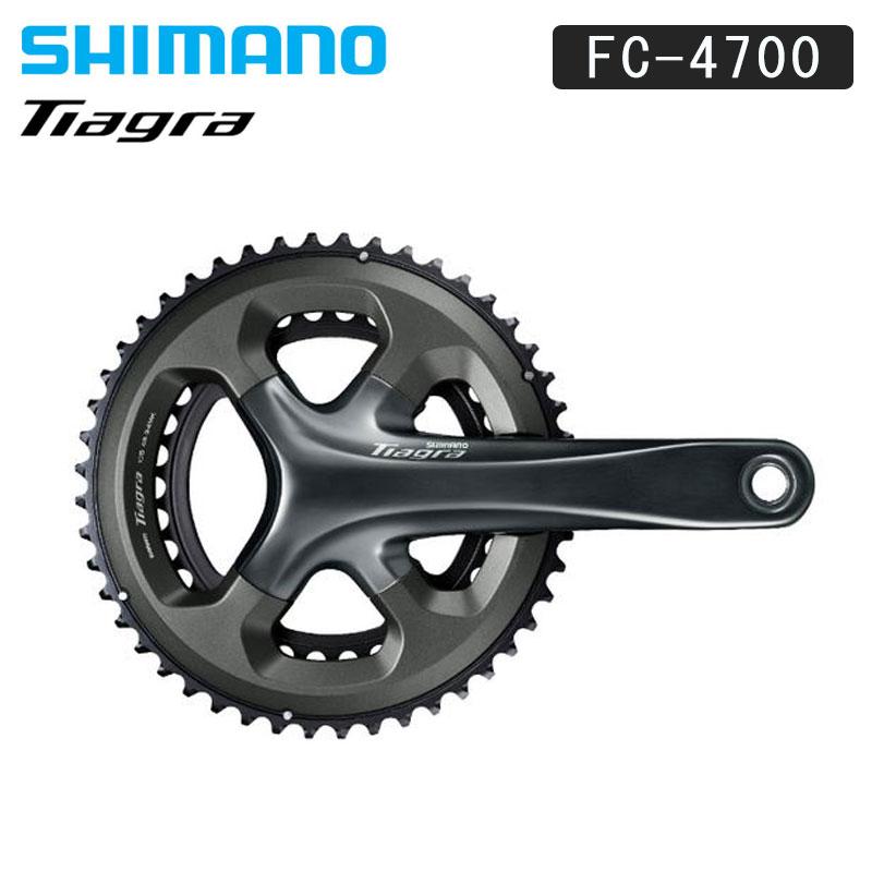 《即納》SHIMANO TIAGRA(シマノ ティアグラ) FC-4700 ロード クランクセット 2x10スピード [クランク] [ロードバイク] [チェーンホイール] [PCD110]