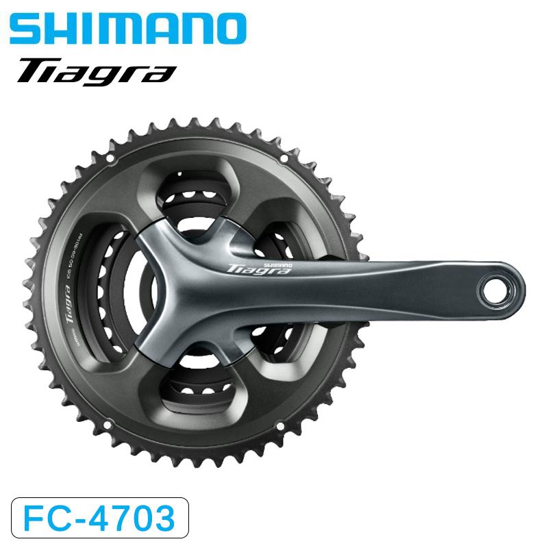 SHIMANO TIAGRA(シマノ ティアグラ) FC-4703 ロードクランクセット 3x10スピード [クランク] [ロードバイク] [チェーンホイール] [PCD110]
