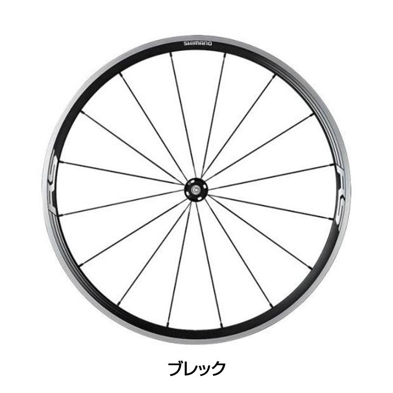 《即納》【土日祝もあす楽】SHIMANO(シマノ) WH-RS330 フロントホイール クリンチャー[チューブレス非対応][ホイール]