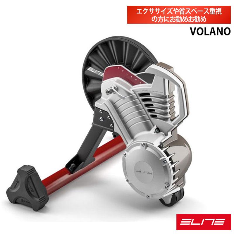 《即納》【土日祝もあす楽】ELITE(エリート) 【新型】VOLANO 2018(ヴォラーノ)(ダイレクトドライブ)ローラー台【ロードバイク サイクルトレーナー】