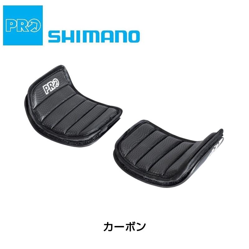 SHIMANO PRO(シマノ プロ) ミサイルEVOアームレストセット[ハンドル・ステム・ヘッド][トライアスロン/TT用][エアロハンドルバー]