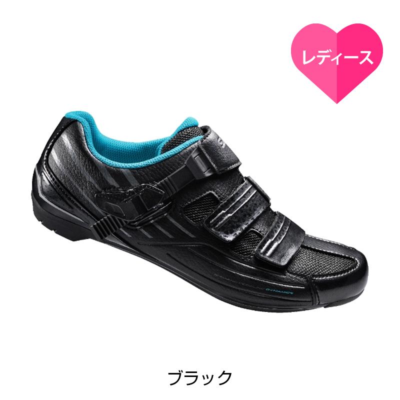 《即納》SHIMANO(シマノ) SH-RP300(ウィメンズ) SPD-SLビンディングシューズ [ロードバイク用][サイクルシューズ]