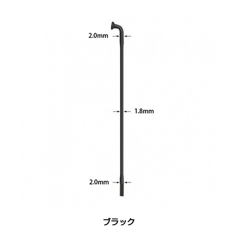 SAPIM(サピム) RACE BLACK 290mm~288mm (ノーマル)[スポーク・ニップル][ホイール]