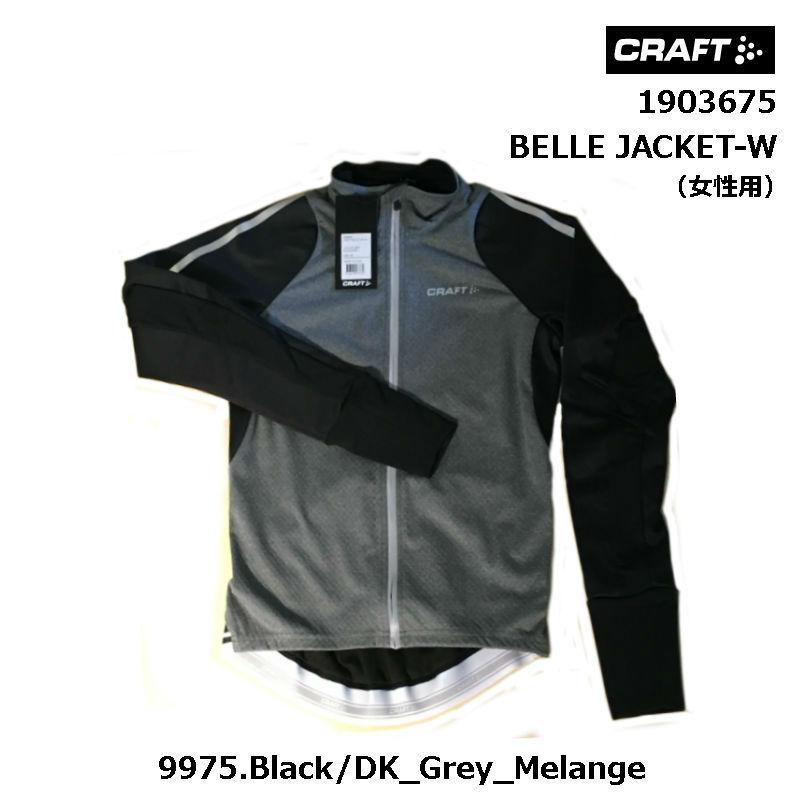 【楽天スーパーセール】 【冬物ウェア在庫処分大セール】CRAFT(クラフト) BELLE 2016年秋冬モデル JACKET-W BELLE JACKET-W (ベルジャケットW), VECTOR×Refine:34096832 --- az1010az.xyz