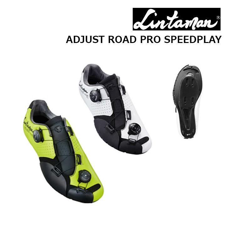 《即納》【あす楽】Lintaman(リンタマン) 2017年モデル ADJUST ROAD PRO SPEED PLAY (アジャストロードプロスピードプレイ)SPD-SLビンディングシューズ [ロードバイク用][サイクルシューズ]