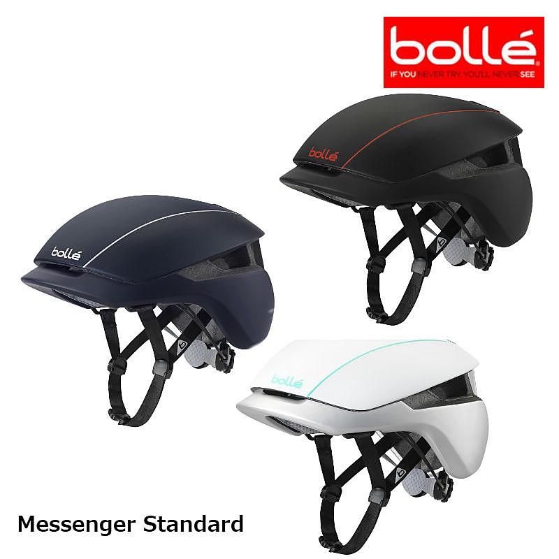 bolle(ボレー) Messenger Standard (メッセンジャースタンダード)[ロード・MTB][JCF公認][バイザー付き]