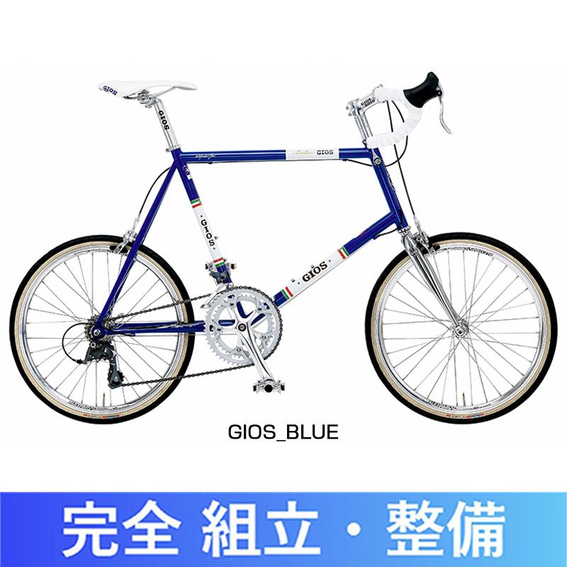 GIOS(ジオス) 2018年モデル ANTICO(アンティーコ)[スポーティー][ミニベロ/折りたたみ自転車]