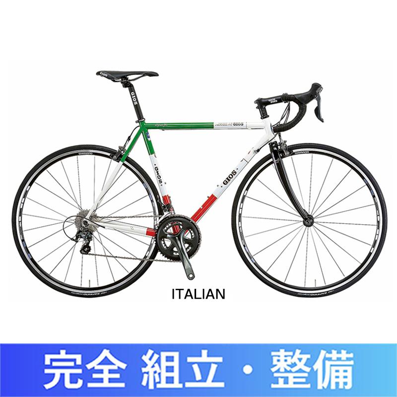 GIOS(ジオス) 2018年モデル VINTAGE(ヴィンテージ)ITALIAN COLOR