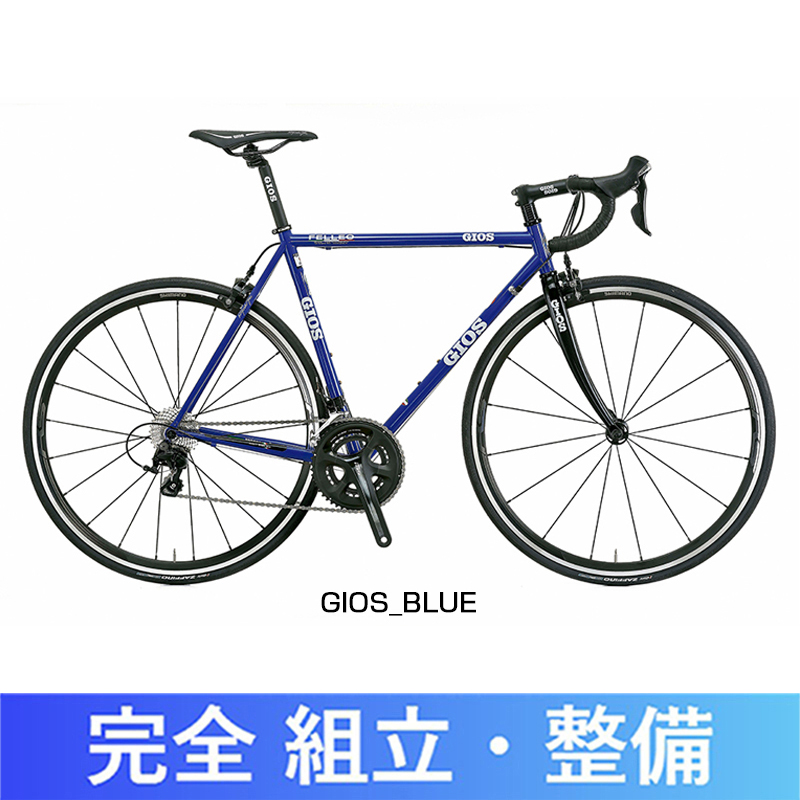 GIOS(ジオス) 2018年モデル FELLEO(フェレオ)105