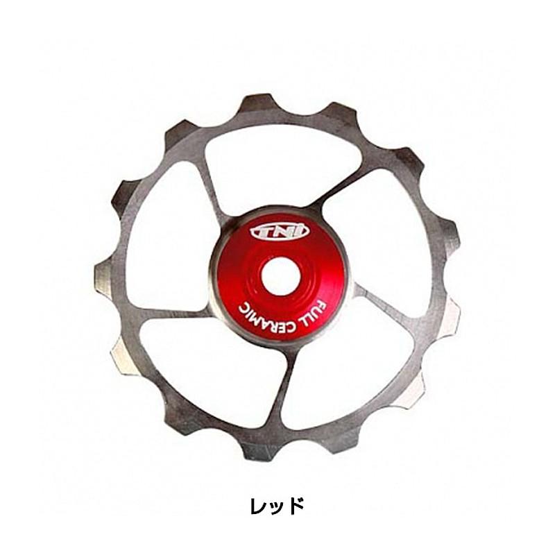 TNI(ティーエヌアイ) フルセラミックチタンプーリー13T[リアディレーラー][ロードバイク用]