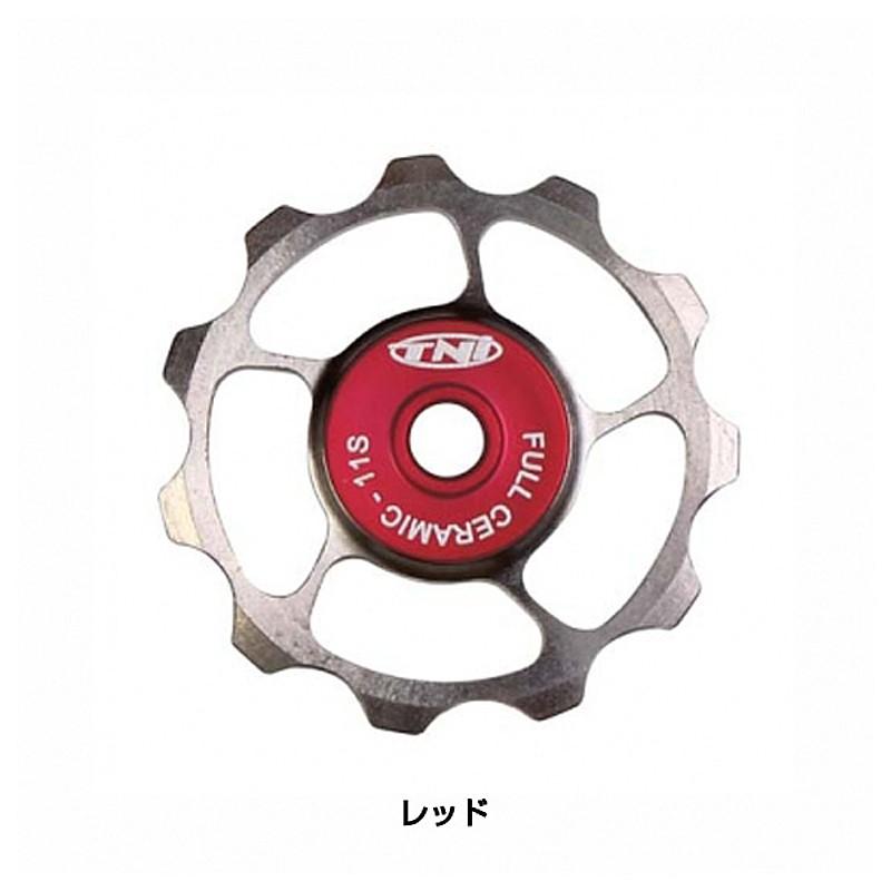 TNI(ティーエヌアイ) フルセラミックチタンプーリー11T[リアディレーラー][ロードバイク用], メーカー直販本店:fba209a6 --- idelivr.ai