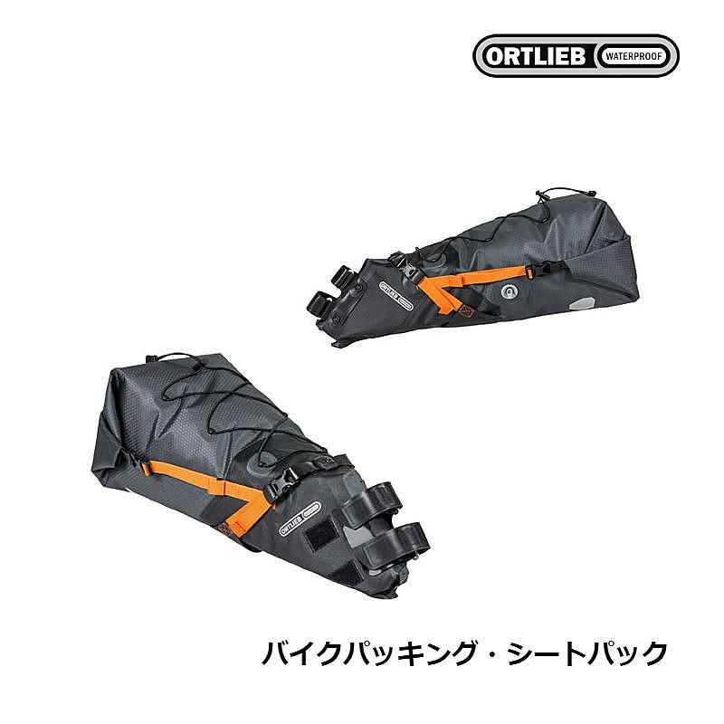 ORTLIEB(オルトリーブ) Sheet Pack (シートパック)[ラージサイズ][サドルバッグ]