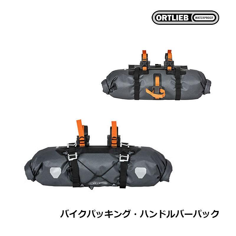 ORTLIEB(オルトリーブ) Handlebar Pack (ハンドルバーパック)M[フロント・ハンドルバーバッグ][自転車に取り付ける]
