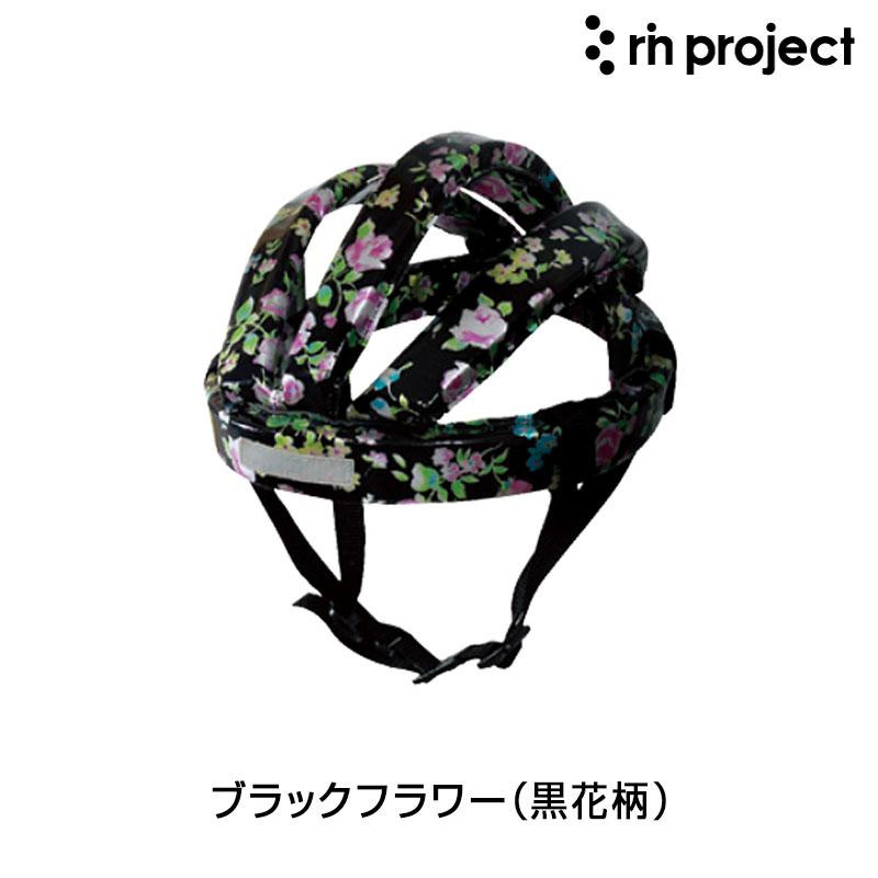 rin project リンプロジェクト no.4003 Casque Fake Leather Flower カスクフェイクレザーフラワーFW[カジュアル][ヘルメット]
