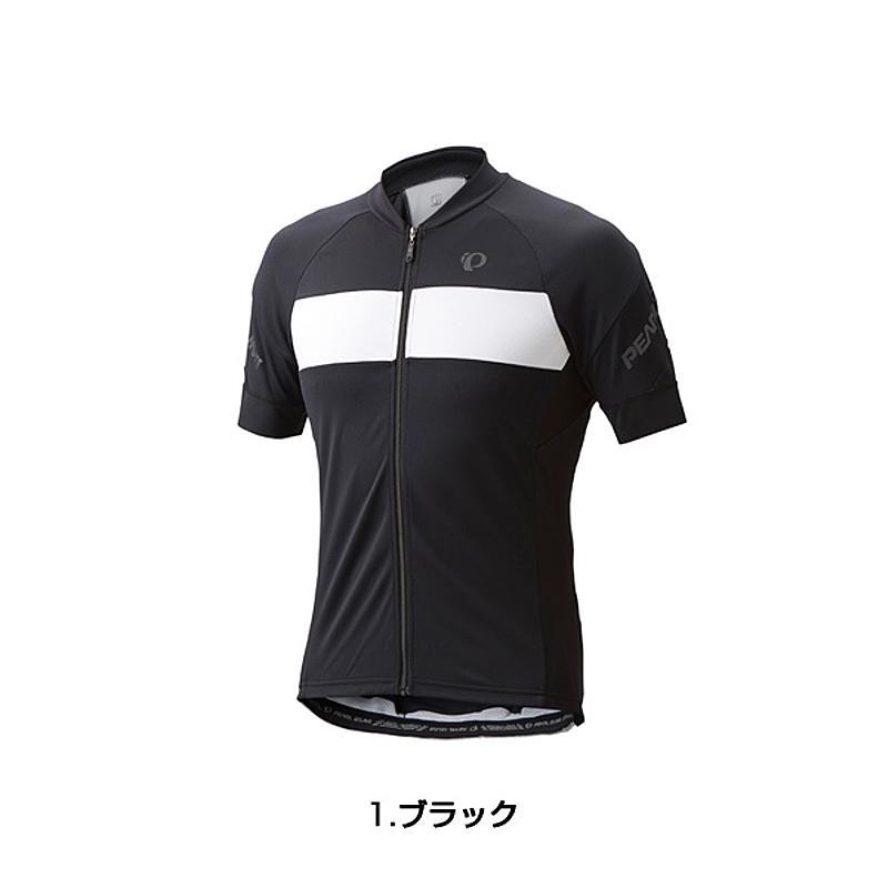 PEARL IZUMI(パールイズミ) 春夏モデル UVトライアドジャージ 603-B[サイクルウェア・グローブ][ジャージ・トップス][メンズウェア]