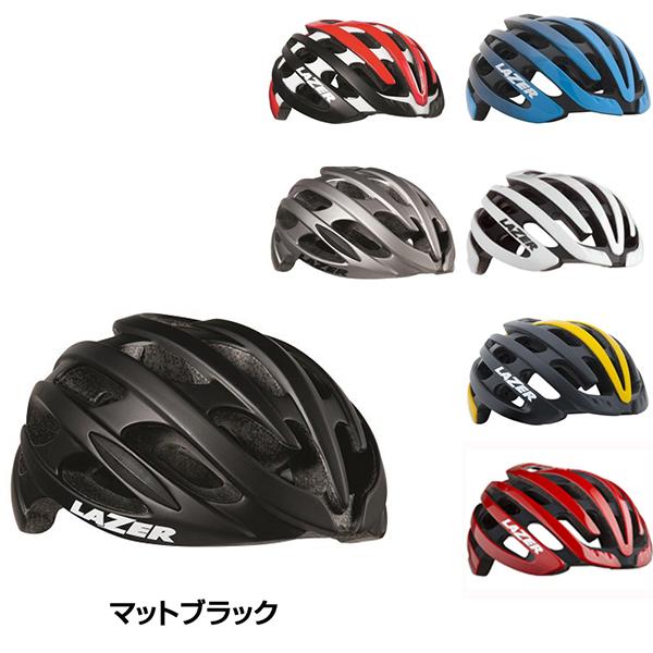 LAZER(レーザー)ハイエンドモデル Z1 ロードバイクヘルメット [ヘルメット] [ロードバイク] [MTB] [クロスバイク]