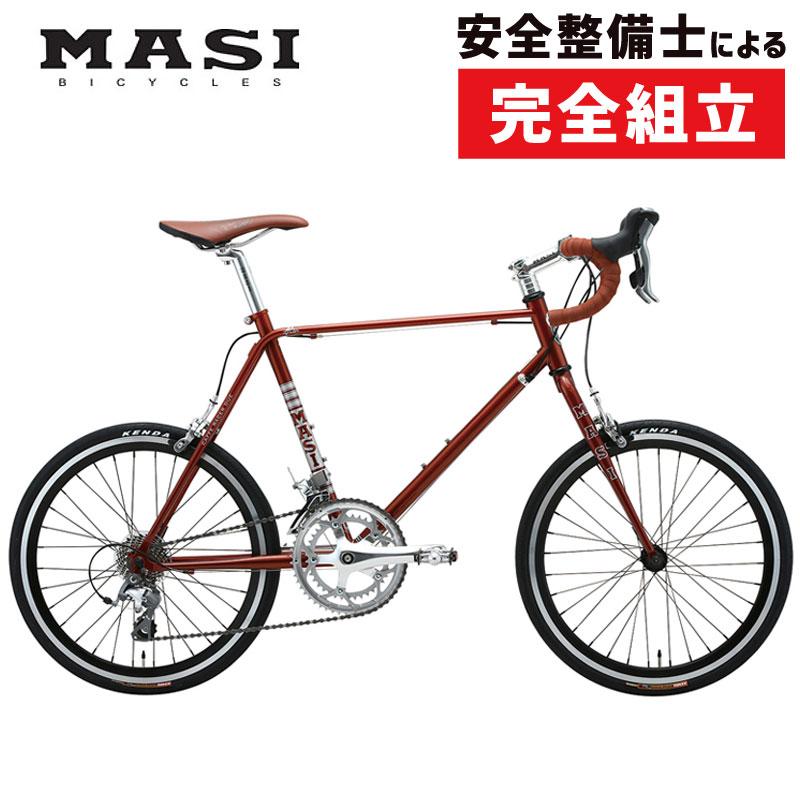 MASI(マジー/マジィ)2019年モデル MINI VELO DUE DROP (ミニベロデュエドロップ)[スポーティー][ミニベロ/折りたたみ自転車]