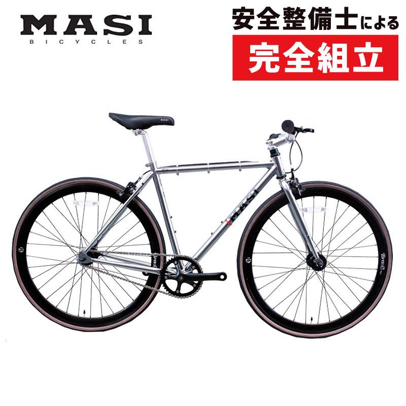 《在庫あり》MASI(マジー/マジィ)2019年モデル FIXED UNO RISER (フィクスドウノライザー)[キャリパーブレーキ仕様][クロスバイク]