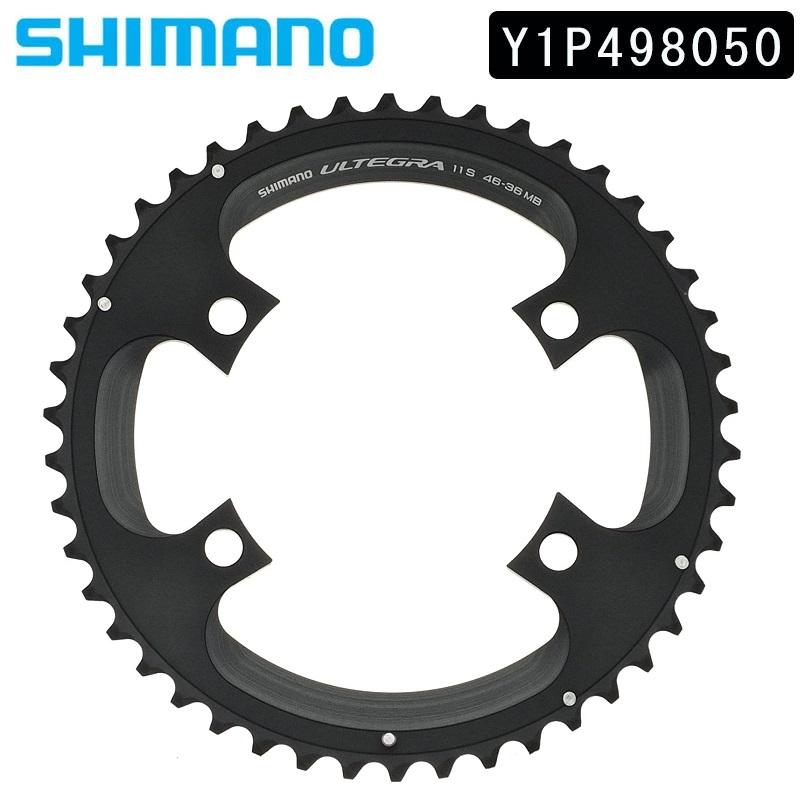 SHIMANO(シマノ) スモールパーツ・補修部品 FC-6800チェーンリンク46T-MB Y1P498050