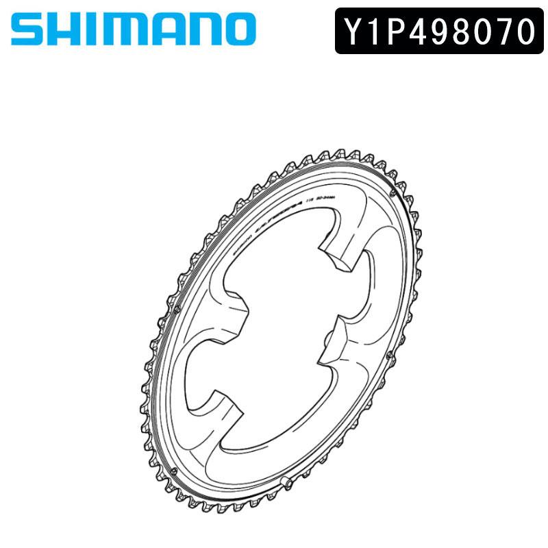 SHIMANO(シマノ) スモールパーツ・補修部品 FC-6800チェーンリンク52T-MB Y1P498070