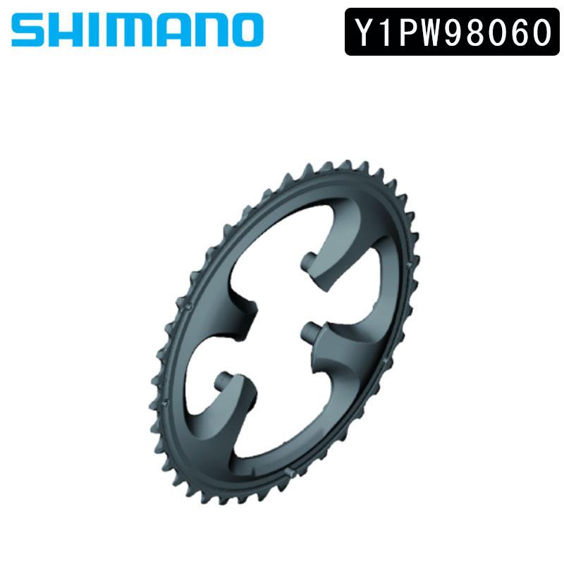 SHIMANO(シマノ) スモールパーツ・補修部品 FC-M9020 40T-AR Y1PW98060[CS(普及グレード)][シマノスモールパーツ]