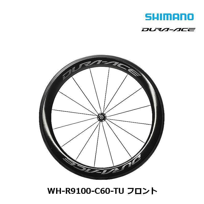SHIMANO DURA-ACE(シマノ デュラエース) WH-R9100-C60-TU フロント バッグ付[前][チューブラー用]