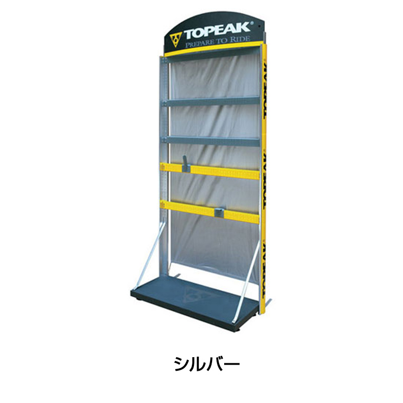 TOPEAK(トピーク) Topeak POP Display Stand (トピーク POP ディスプレイ スタンド)