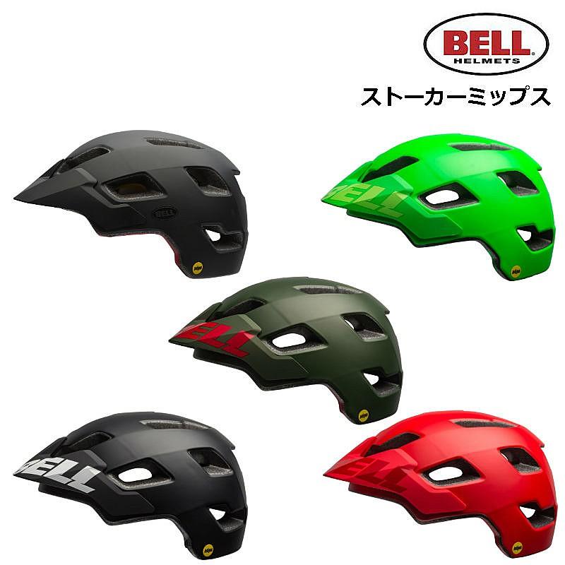 BELL(ベル) 2017年モデル Stoker Mips (ストーカーミップス)[ロード・MTB][エクストリーム][バイザー付き]