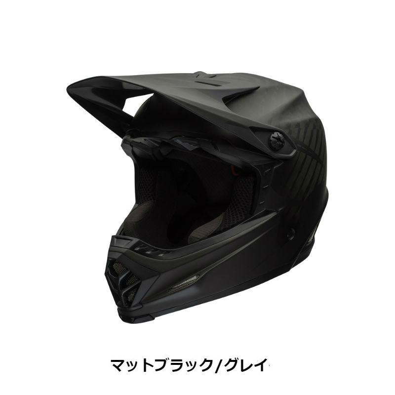 BELL(ベル) 2018年モデル Full-9 (フルナイン)[エクストリーム用] [ロード・MTB][ヘルメット]
