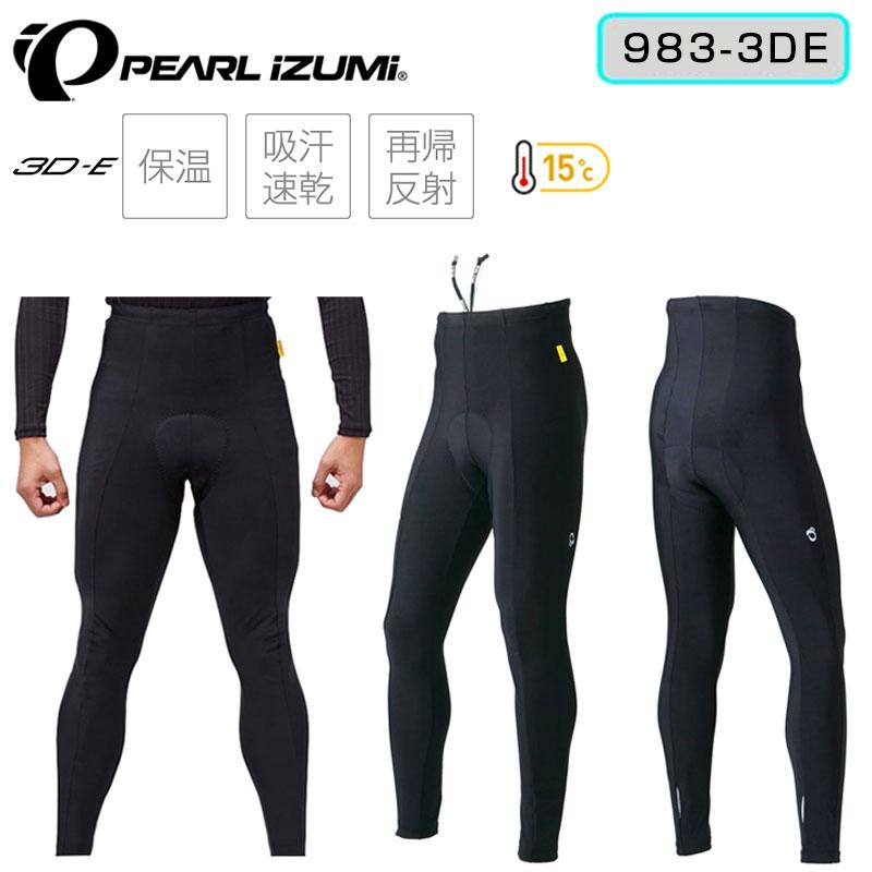 《即納》【あす楽】PEARL IZUMI(パールイズミ) 2018秋冬モデル サーモタイツ 983-3DE[サイクルウェア・グローブ][レーサーパンツ][メンズウェア]