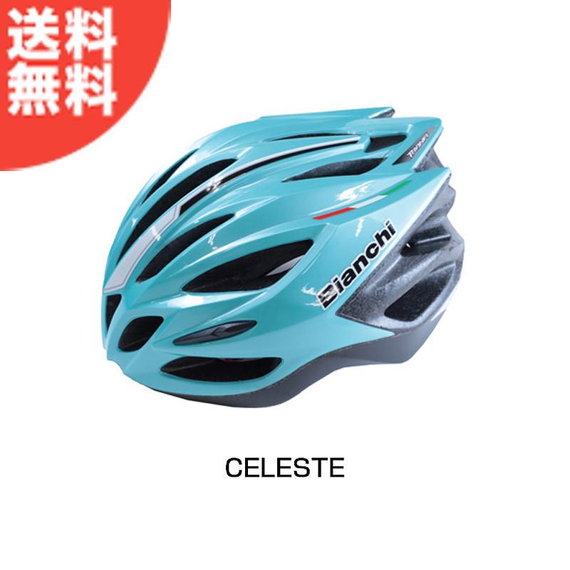 《即納》【ビアンキ純正パーツ】Bianchi(ビアンキ) HELMET TRANFI ヘルメットトランフィ[ロード・MTB]