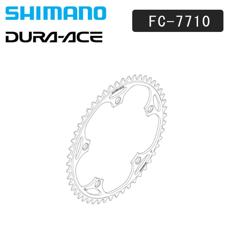 SHIMANO(シマノ) スモールパーツ・補修部品 チェーンリング 46T(1/2″×1/8″) NJS Y16S46001