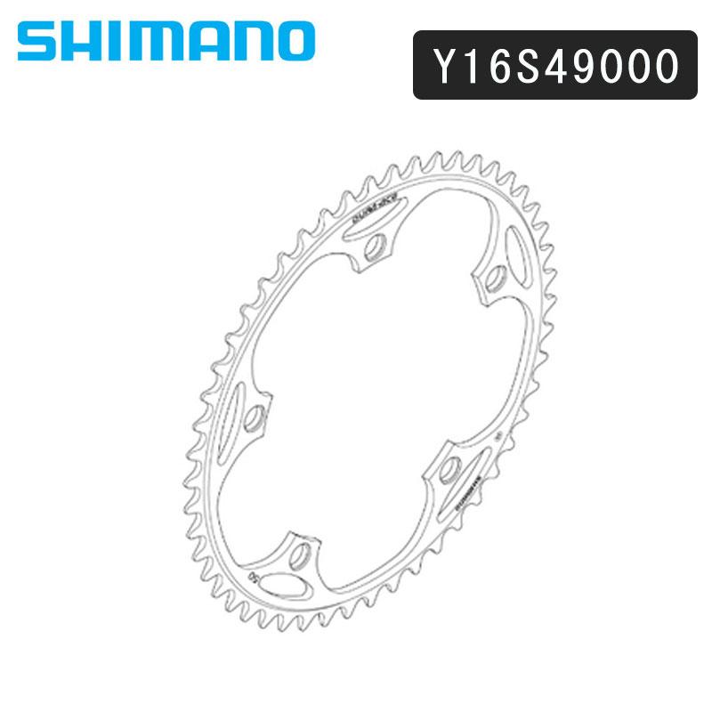 SHIMANO(シマノ) スモールパーツ・補修部品 チェーンリング 49T(1/2″×3/32″) Y16S49000