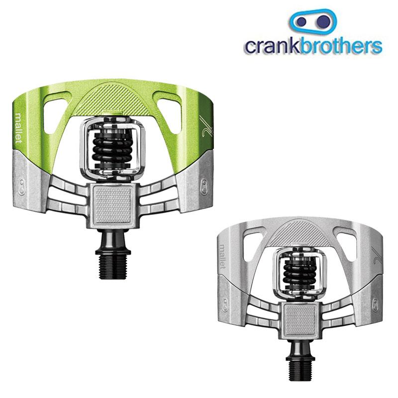 crankbrothers(クランクブラザーズ) MALLET2(マレット2)[ビンディングペダル(MTB用)]