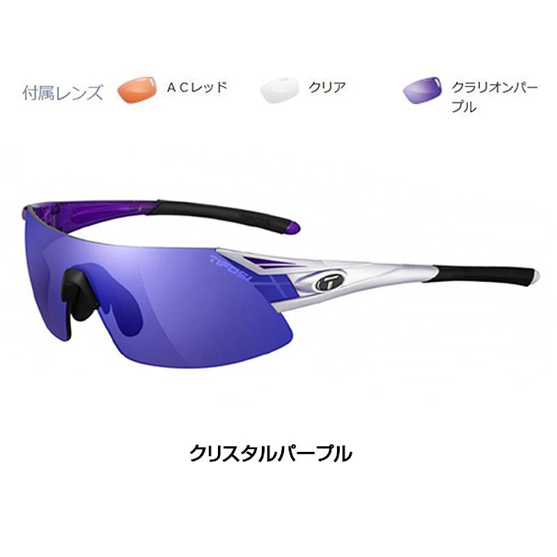 【紫外線対策】Tifosi Optics(ティフォージ・オプティクス) PODIUM XC (ポディウムXC) CLARION MIRRORレンズ [サングラス] [ロードバイク] [アイウェア]