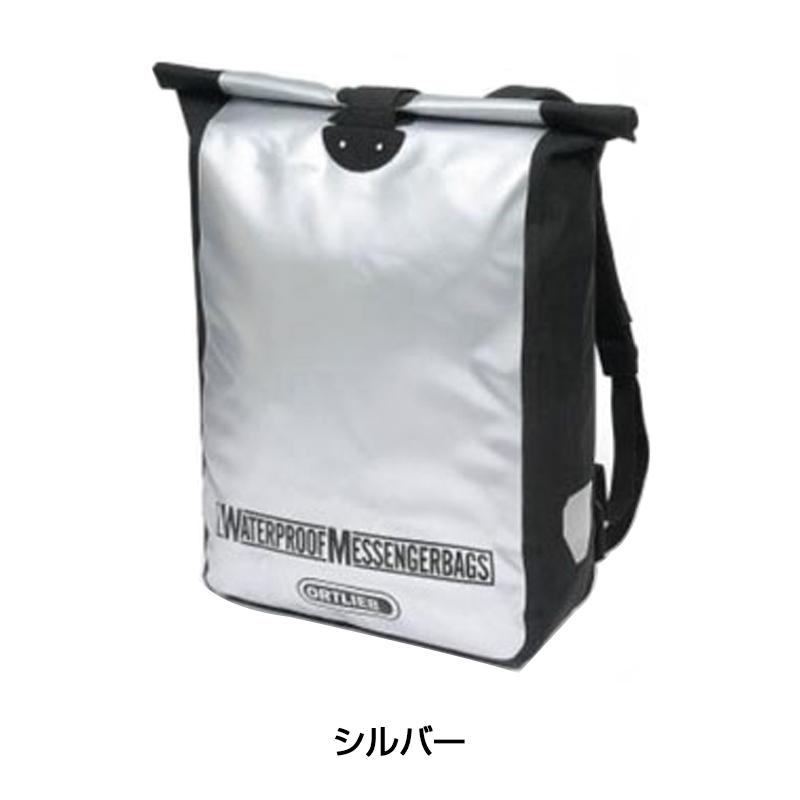 ORTLIEB(オルトリーブ) メッセンジャーバッグ[身につける・持ち歩く][バックパック][自転車バッグ]