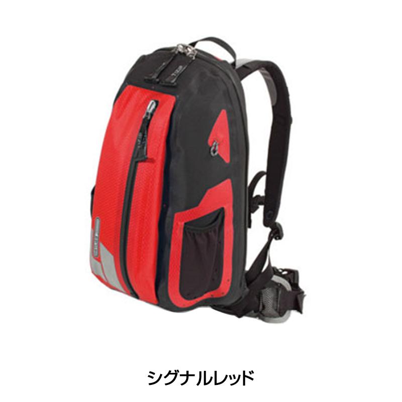 ORTLIEB(オルトリーブ) フライト 22L[身につける・持ち歩く][バックパック][自転車バッグ]