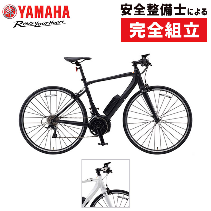 YAMAHA(ヤマハ) 2018年モデル YPJ-C PW70AGCS7J