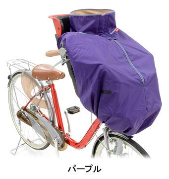 OGK(オージーケー技研) まえ幼児座席用ブランケット BKF-001[サイクルカバー・フレームガード][自転車カバー]