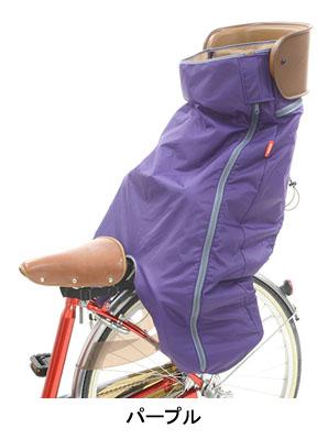 OGK(オージーケー技研) うしろ子供のせ用ブランケット BKR-001[サイクルカバー・フレームガード][自転車カバー]